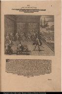 Pizarrus segelt in Spanien erlangt von Kays. Maiestat erlaubnuss die Landtschafft welche er erfunden hatte einzunemmen und zu verwalten.