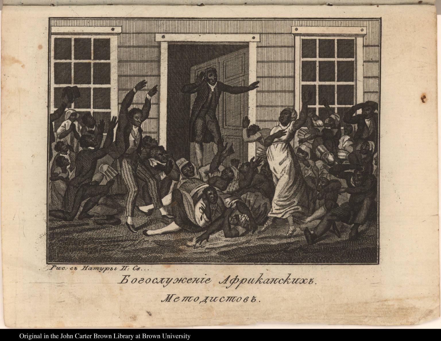 Bogosluzhenie Afrikanskikh Metodistov [Black Methodists Holding a Prayer Meeting]